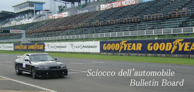 Sciocco dell'automobile Bulletin Board